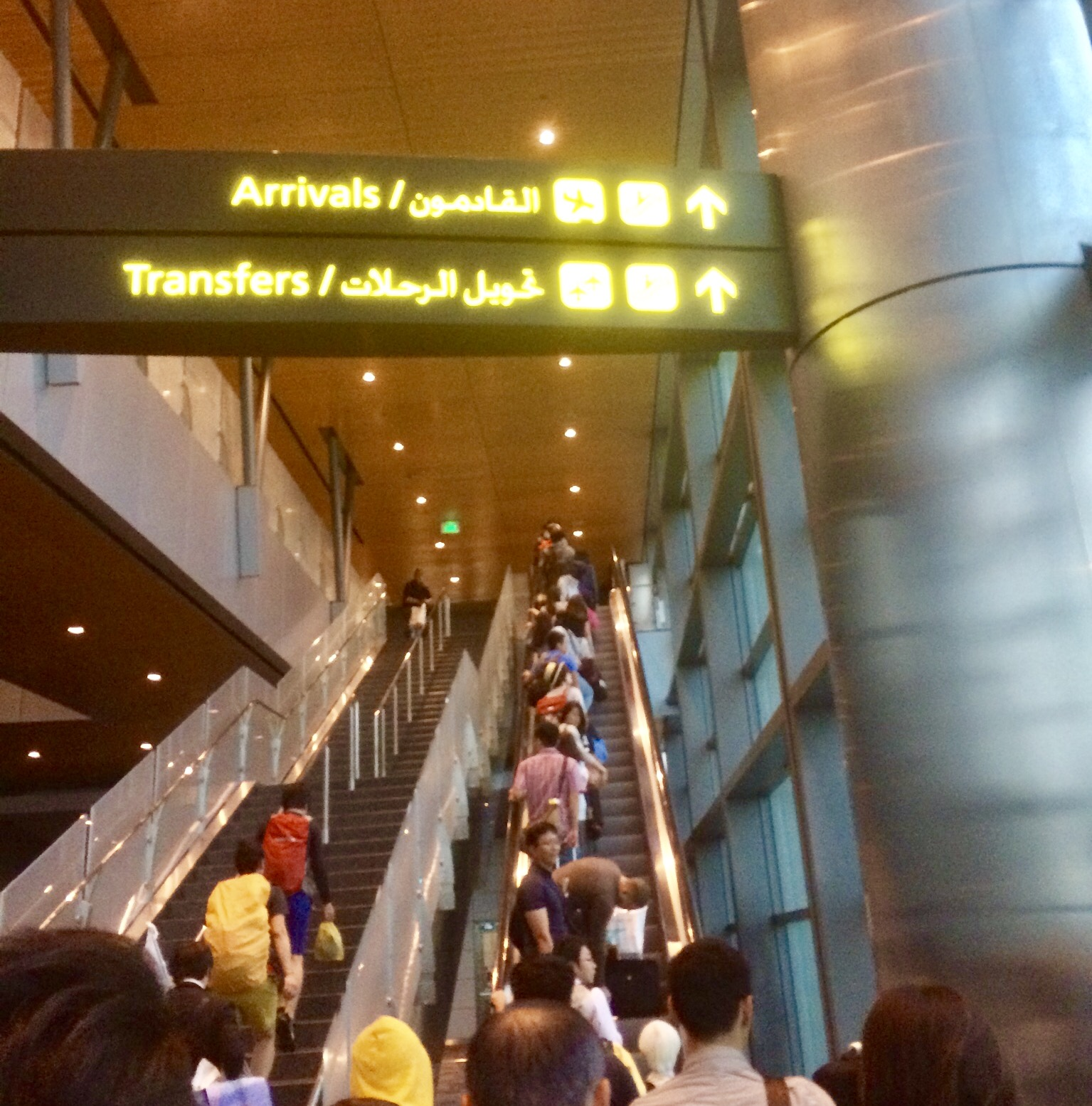 カタール-ドーハ-ハマド国際空港-トランジット-1