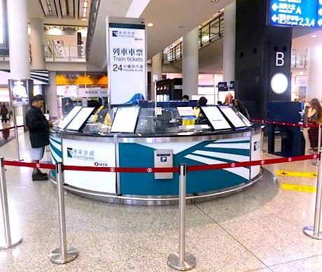 香港空港-移動方法-電車-エアポートエクスプレス-チケット売り場