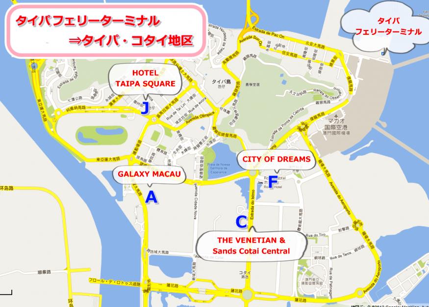 マカオ-コタイ-地図