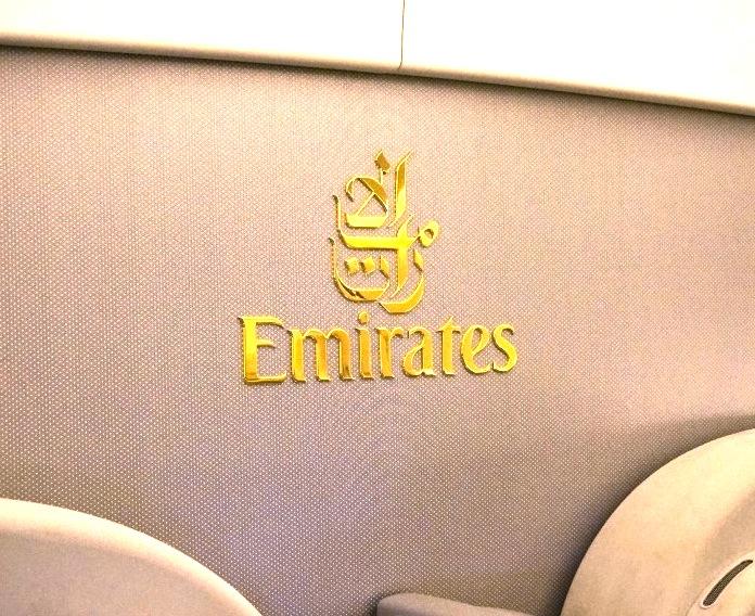 エミレーツ航空-ファーストクラス-Emirates First Class-1