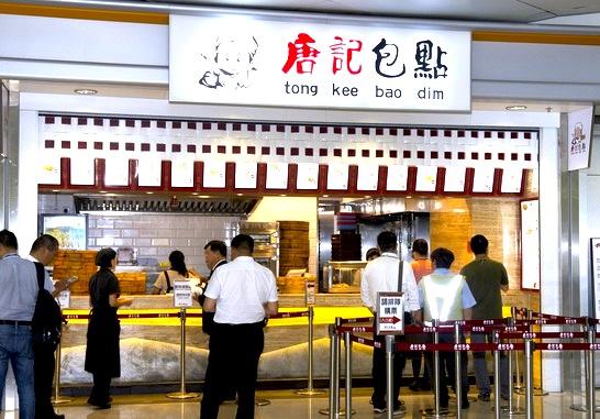 香港空港-レストラン-1