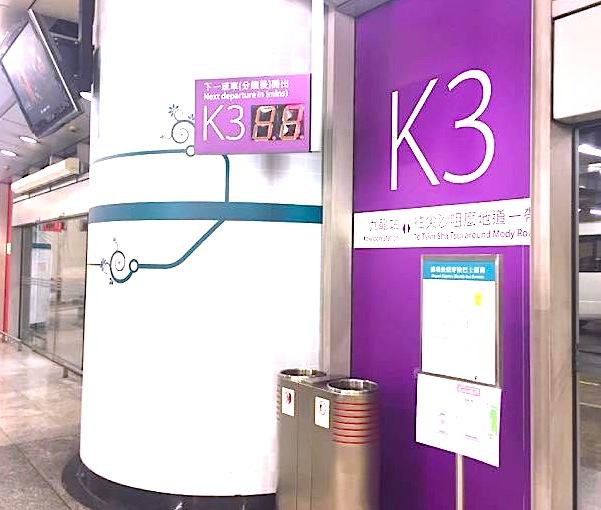 香港空港-移動方法-電車-エアポートエクスプレス-13