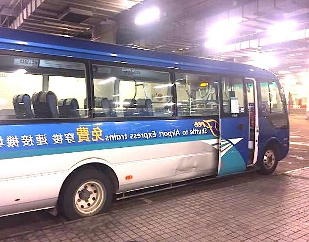 香港空港-移動方法-電車-エアポートエクスプレス-シャトルバス