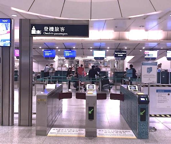 香港空港-移動方法-電車-エアポートエクスプレス-17