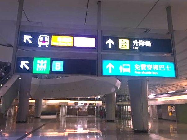 香港空港-移動方法-電車-エアポートエクスプレス-11