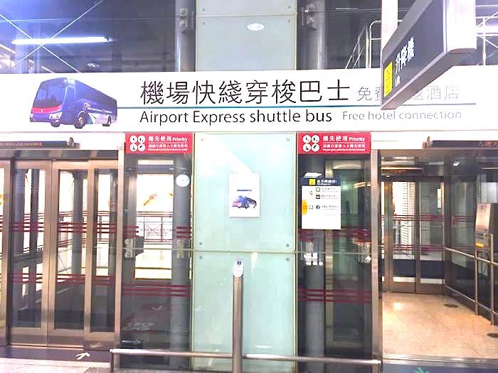 香港空港-移動方法-電車-エアポートエクスプレス-12