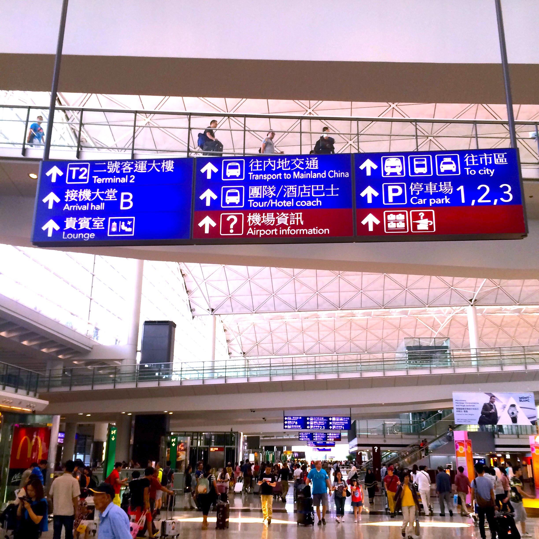 香港空港-エアポートバス-移動方法-11