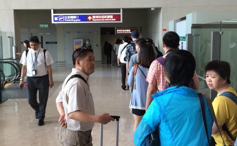 マカオから香港空港で出国税還付★タックスリファウンドの受け方②