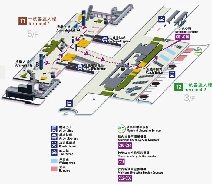 香港空港-MAP