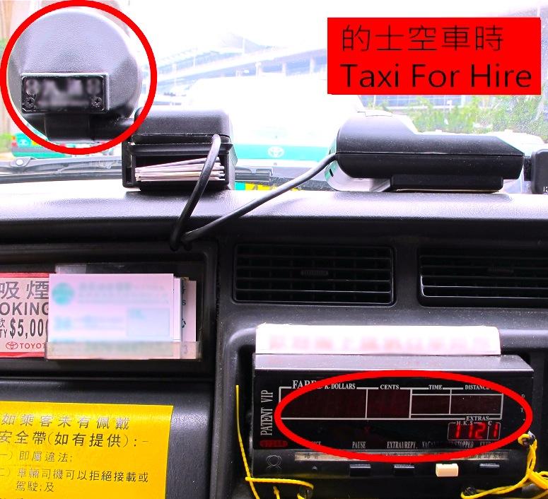 香港空港-タクシーの乗り方-メーターの見方