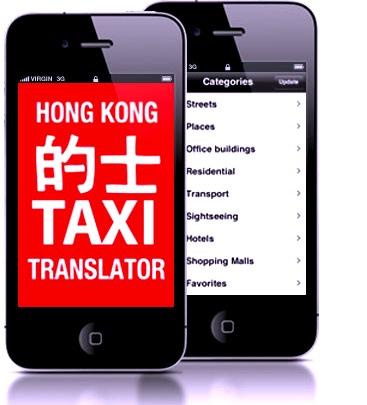 香港-タクシーの乗り方-13