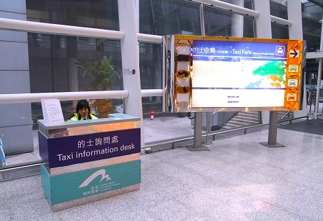 香港空港のタクシー-移動方法-5