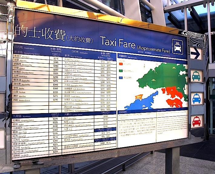 香港空港のタクシー-移動方法-4
