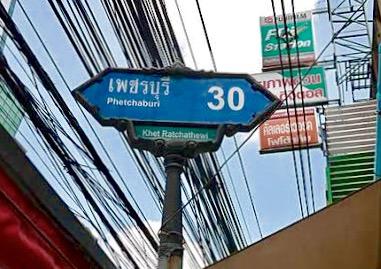 バンコク-人気のカオマンガイ-ピンク-ガイトーン-7
