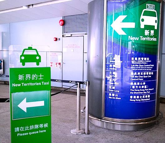 香港空港のタクシー-移動方法-2