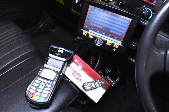 香港空港-タクシーの乗り方-領収証