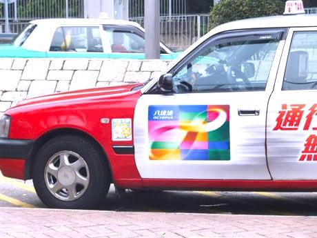 香港-タクシーの乗り方-7
