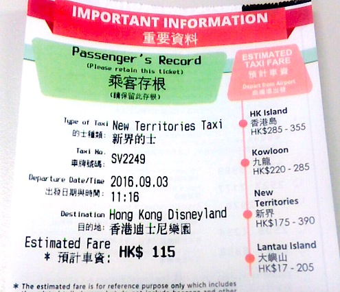 香港-タクシー-移動-3