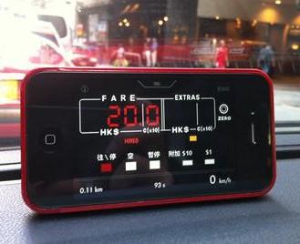 香港空港のタクシー-移動方法-メーター-1