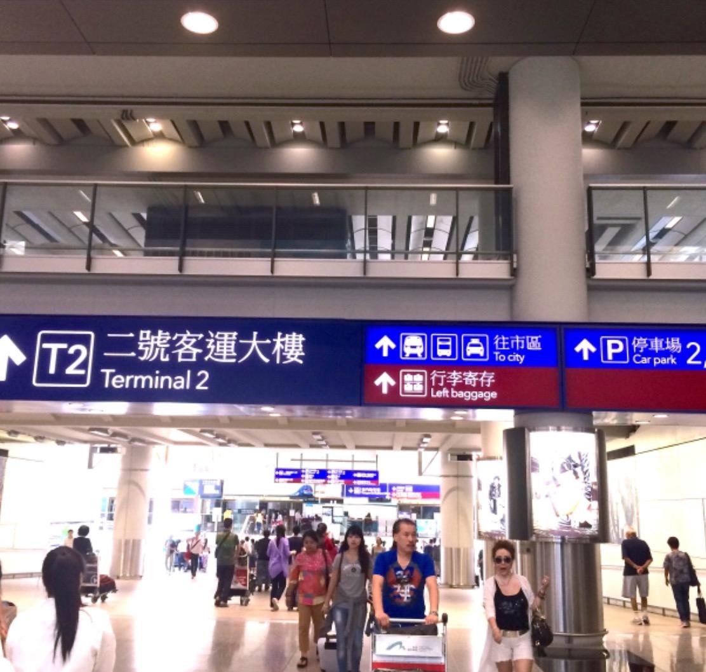 香港空港-エアポートバス-移動方法-8
