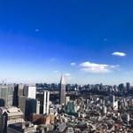 ジランドール★五千円でパークハイアット東京のランチを極める!!