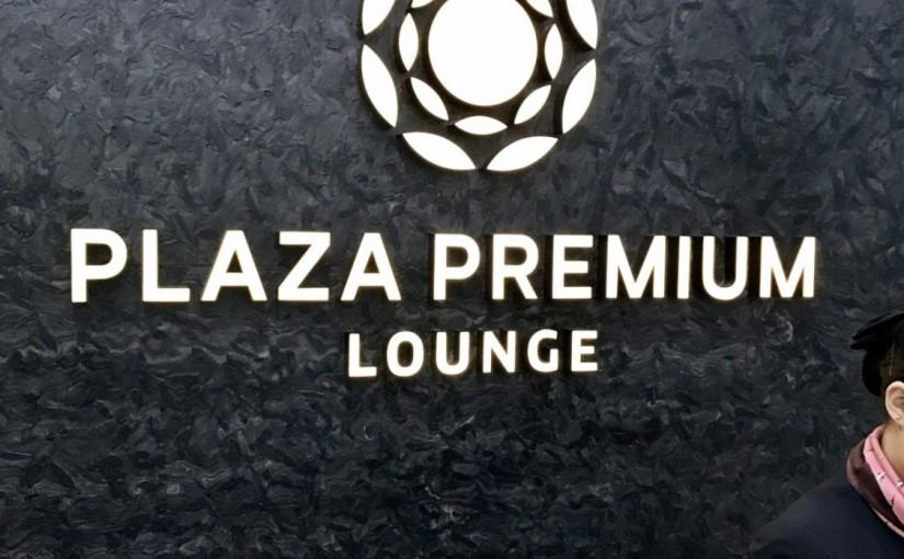 香港空港-ラウンジ-PLAZA PREMIUM-10