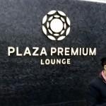 香港空港★PLAZA PREMIUMのラウンジを無料で楽しむ!!!