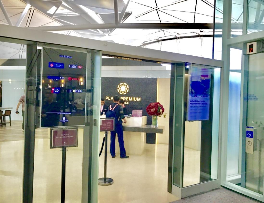 香港空港-ラウンジ-PLAZA PREMIUM-8