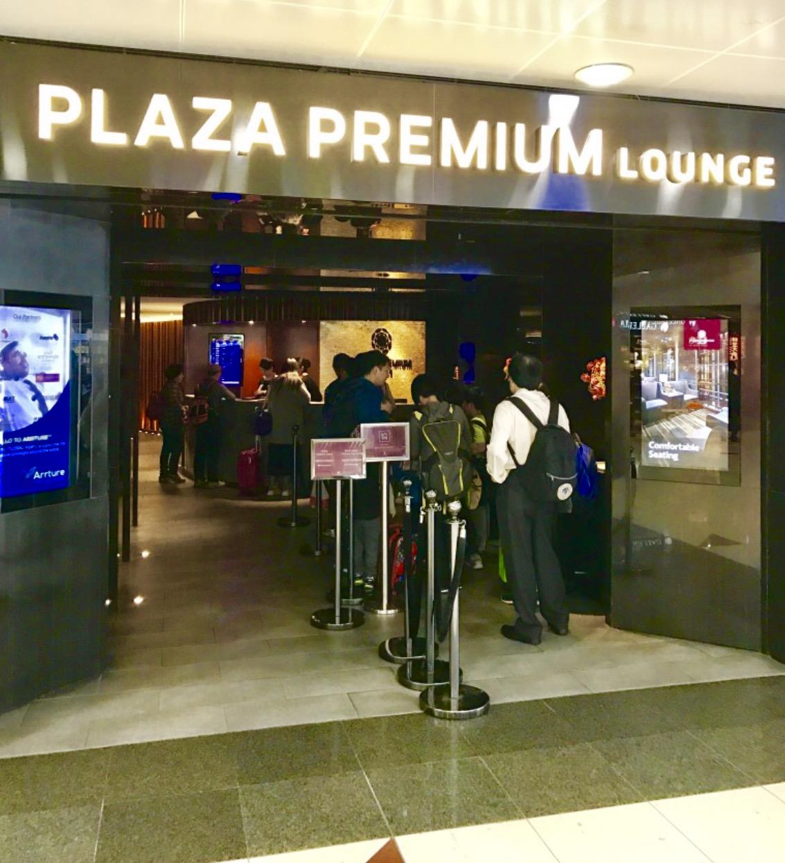 香港空港-ラウンジ-PLAZA PREMIUM-35