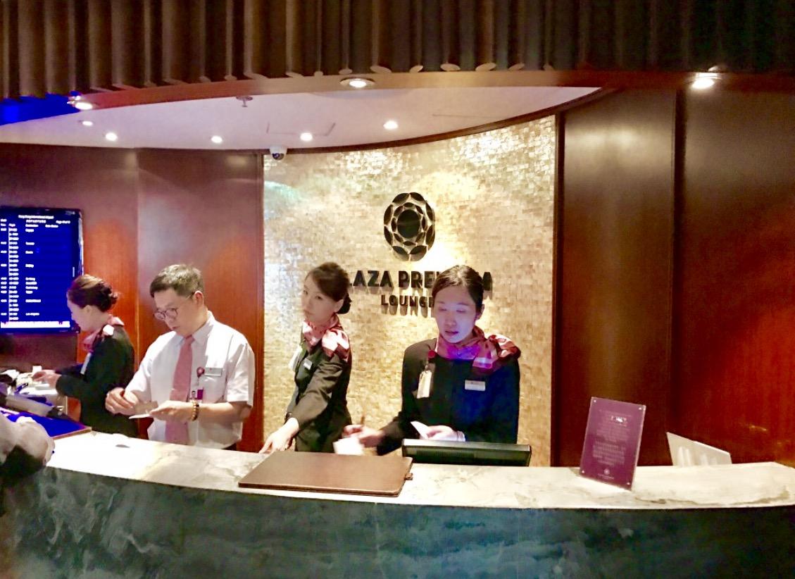 香港空港-プラオリティパスラウンジ-PLAZA PREMIUM-14