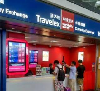 シンガポール-両替方法-良いレート-両替所-EXCHANGE-3