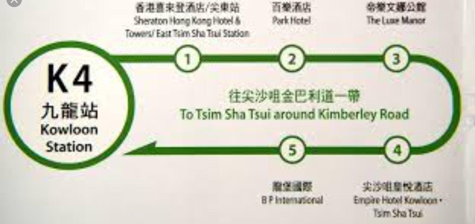 香港-エアポートエクスプレス-シャトルバス-乗り方-路線図-1