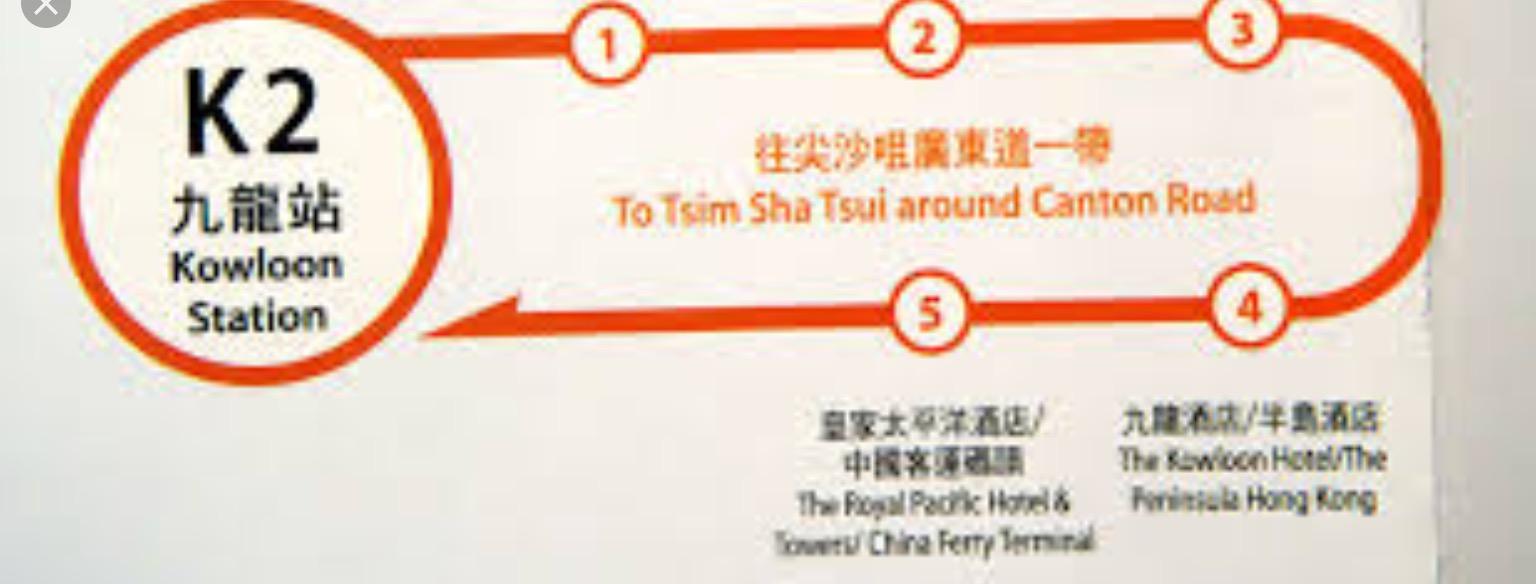 香港-エアポートエクスプレス-シャトルバス-乗り方-路線図-7