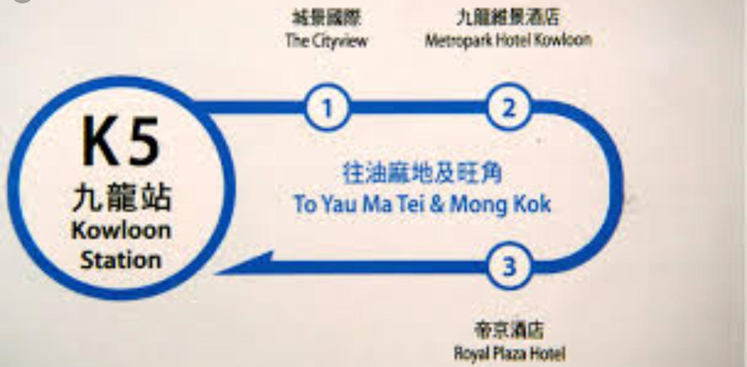 香港-エアポートエクスプレス-シャトルバス-乗り方-路線図-6