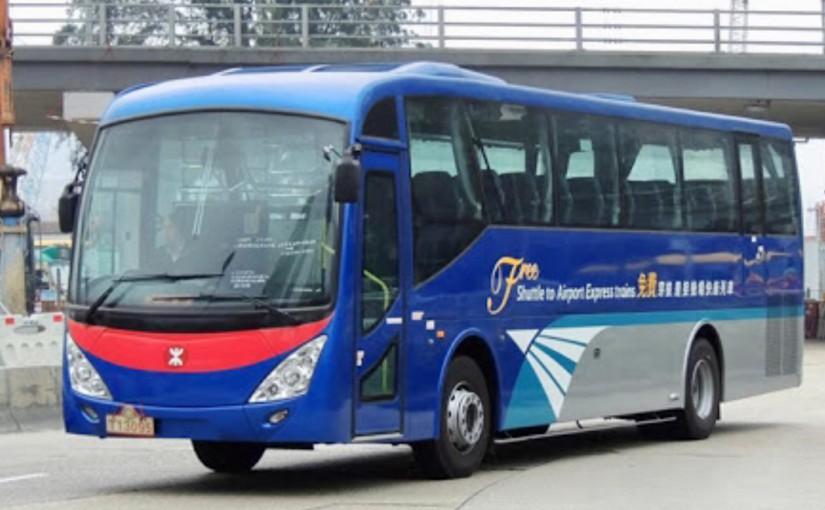 香港★エアポートエクスプレスの無料シャトルバスの乗り方ガイド★