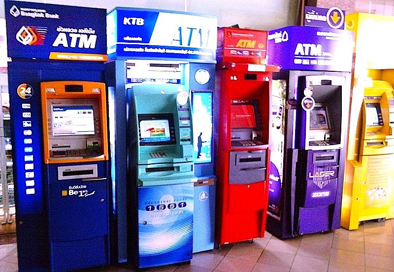 バンコク-両替-ATM-お金-おすすめ-1