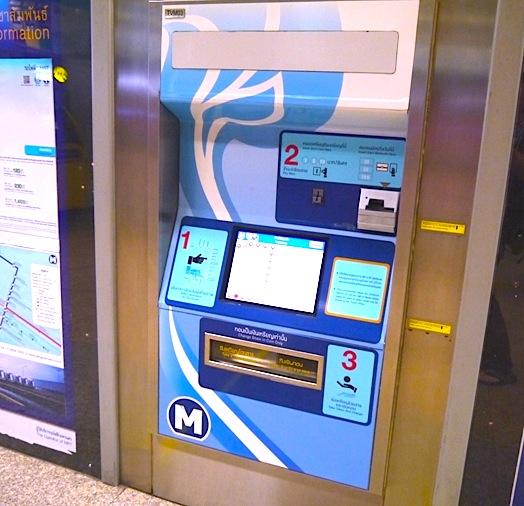 バンコク-地下鉄-MRT-移動方法-7