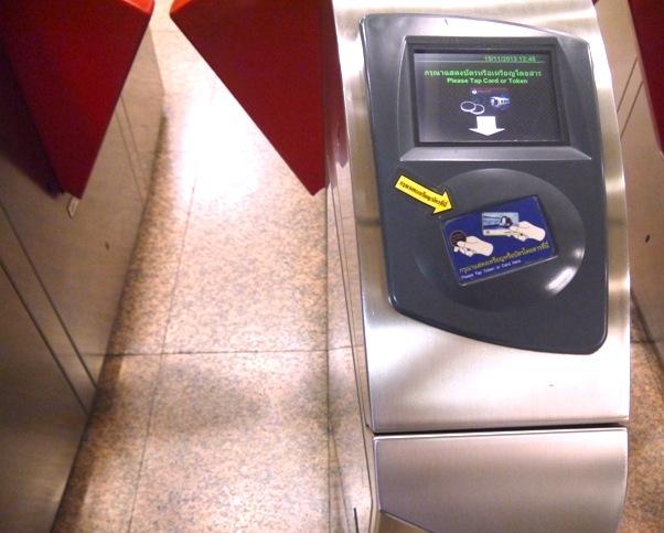 バンコク-地下鉄-乗り方