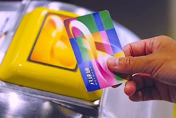 香港-オクトパスカード-購入-方法-33
