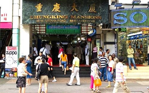 香港-両替-おすすめ-チョンキンマンション-重慶大厦-3