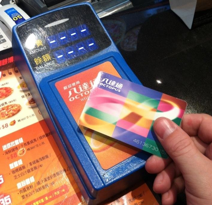 香港-オクトパスカード-購入-方法-チャージ
