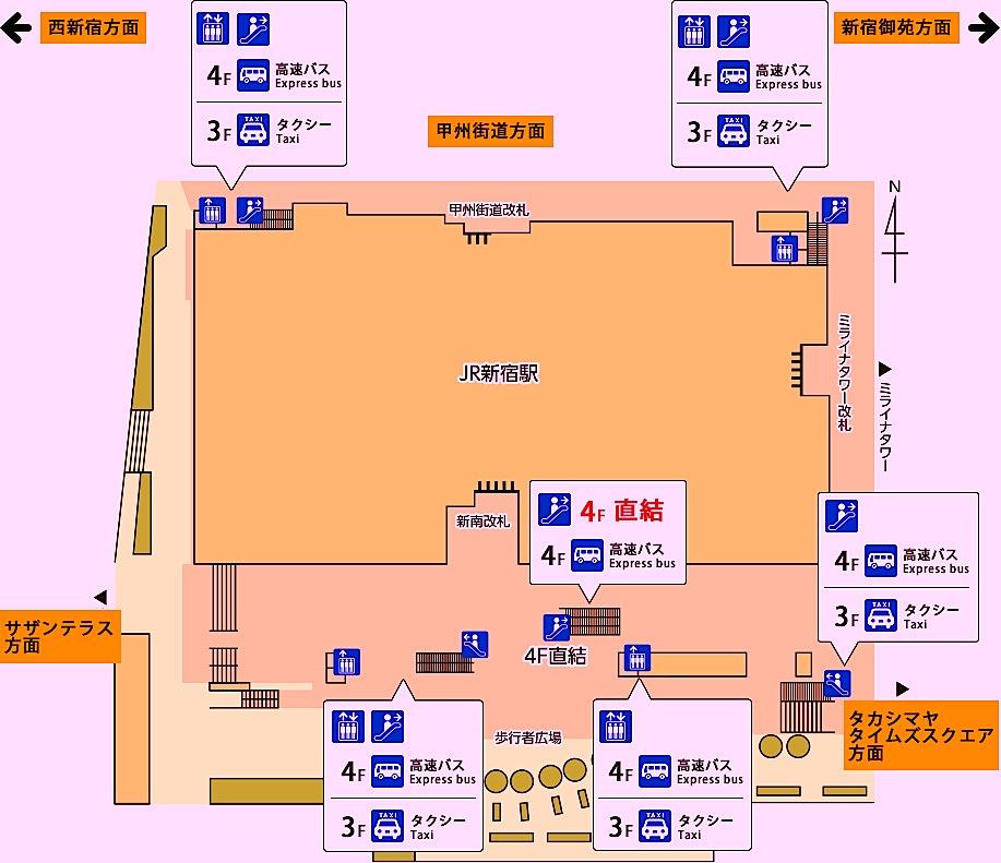 バスタ新宿-MAP-空港-リムジンバス-2F
