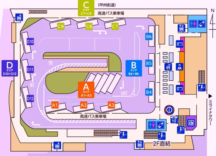 バスタ新宿-MAP-空港-リムジンバス