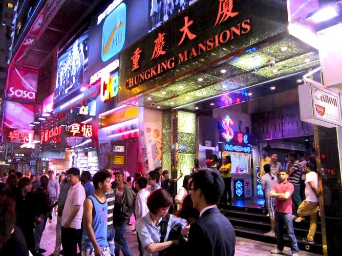 香港-両替-おすすめ-チョンキンマンション-重慶大厦