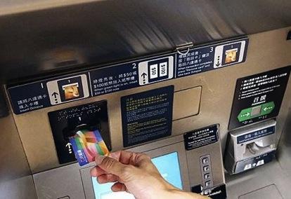 香港-オクトパスカード-購入-方法-チャージの仕方