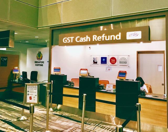 シンガポール-税金の還付-免税手続-GTS refund-3