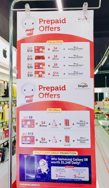 シンガポール-SIM-空港-価格-設定方法-プリペイド-