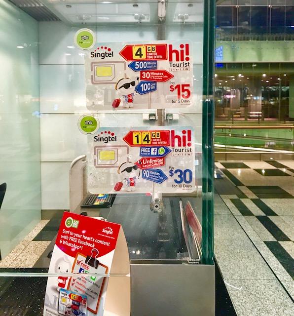 シンガポール-SIM-空港-価格-設定方法-1