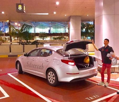 シンガポール-タクシー-空港-料金-時間-チャンギ