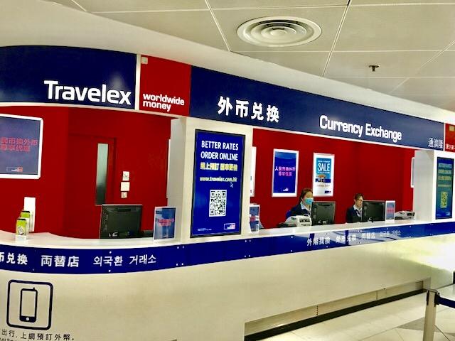 香港の両替の完全ガイド★良いレートでおすすめ&人気の両替店の場所と方法